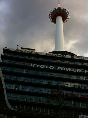 京都タワー.JPG