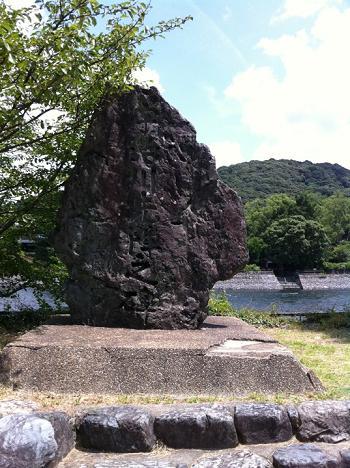宇治川の戦い先陣の碑.JPG