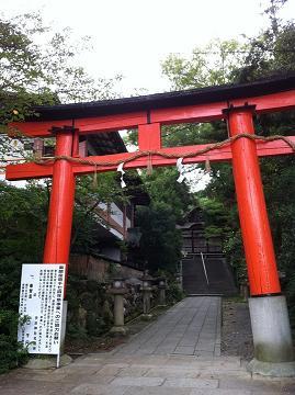 宇治神社.JPG